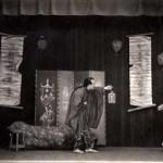 Opium: Humor Und Melodie